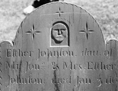 Johnson, Esther
