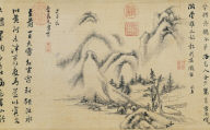 Poetic Landscape (Painting and Calligraphy)
