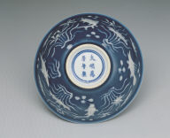Bowl with lotus pond in cobalt blue