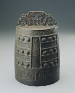 Bronze Bell with Rui-bin inscription