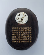 Inkstone with landscape of the Orchid Pavilion, Yao River stone