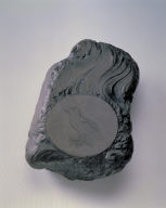 Duan stone inkstone with sun and waves design
