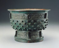 Bronze Gui vessel with Men Zu Ding inscription