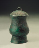 Bronze Zhi vessel with Fu Kui inscription