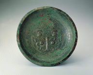 Bronze Pan vessel with interlacing dragon motif