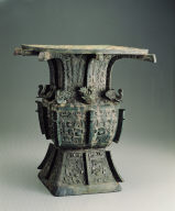 Bronze square Zun vessel with Yachou inscription