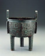 Bronze Ding vessel with Shi inscription