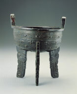 Bronze Ding vessel with Tian Fu Ji inscription