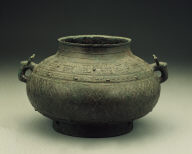 Bronze Bu vessel with T-shaped hook motif