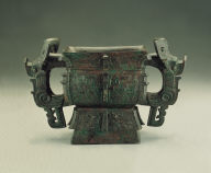 Bronze square Gui vessel with Yachou inscription