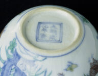Cup with chicken motif in dou-cai enamels