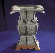 Bronze square Zun vessel with Ya Chou inscription