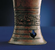 Bronze Gu vessel with animal mask decor