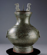 Bronze jar with inscription in bird-seal script