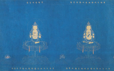 Buddhistic Images in Gold Ink