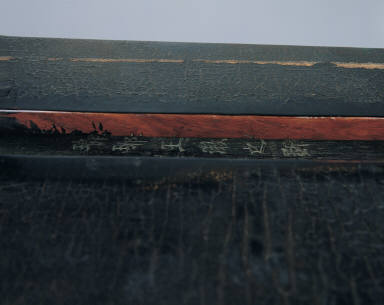 Qin, Chinese zither, with inscription attributed to Wang Hui-zhi