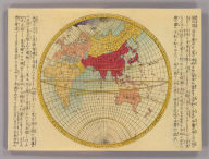 [Eastern Hemisphere. Between 1856 and 1868]