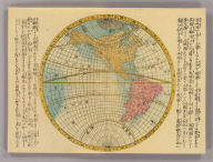 [Western Hemisphere. Between 1856 and 1868]