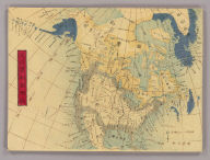 [North America. Between 1856 and 1868]
