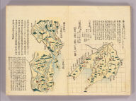 [Map of Liaoning Province]