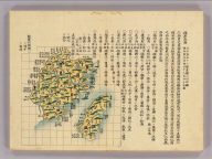 [Map of Fujian and Taiwan]