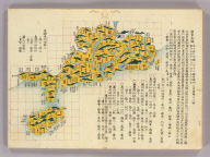 [Map of Guangdong and Hainan]