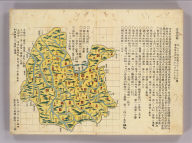 [Map of province in China]