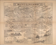 Sotoshu Daihonzan Eiheiji zenzu. [after 1868]
