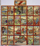 Ōedo hanjō sugoroku [graphic].