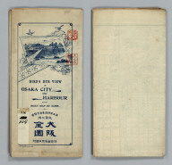 (Covers to) Daigokai Naikoku Kangyō Hakurankai hikkei Ōsaka zenzu = Bird's eye view of Osaka City and Harbor with inset map of Kobe / Shimizu Yoshiyasu. Meiji 35 [1902]