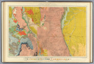 Northern Central Colorado. U.S. Geological and Geographical Survey of the Territories. F.V. Hayden in Charge. A.R. Marvine, A.C. Peale, and Wm. H. Holmes, Geological Assistants. Surveyed in 1873, '74 & '75. Sheet XII.