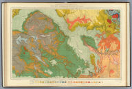 Western Colorado and Part of Utah. U.S. Geological and Geographical Survey of the Territories. F.V. Hayden in Charge. A.C. Peale, and Wm. H. Holmes, Geological Assistants. Surveyed in 1874-'75 & '76. Sheet XIV.