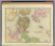 Boston. Engraved by G.W. Boynton.
