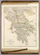 Greece and the Ionian Islands, By J. Arrowsmith. (Map) 20. London, Pubd. 15 Feby. 1842, by J. Arrowsmith, 10 Soho Square.