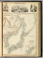 Islands of Japan. (with) Japan, Mandshuria, (Showing the Course of the Amur River) The Kurile Isles &c. According to the British & Russian Admiralty Surveys, Krusenstern, Siebold &c. By J. Bartholomew Junr. Edinr (with) Port of Nagasaki, In the Island of Kiou-siou. LXIX. Engraved by J. Bartholomew, Edinr. A. Fullarton & Co. Edinburgh, London & Dublin.
