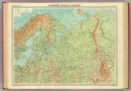 """Northern Russia & Finland. The Edinburgh Geographical Institute, John Bartholomew & Son, Ltd. """"The Times"""" atlas. (London: The Times, 1922)"""