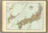 Rand, McNally & Company's indexed atlas of the world map of Japan. Copyright 1892, by Rand, McNally & Co. (Chicago, 1897)