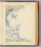 Massachusetts. Boston Bay sheet. Preliminary edition subject to corrections. U.S. Geological Survey, J.W. Powell, Director. State of Massachusetts ... commissioners. Henry Gannett, Chief Geographer. Marcus Baker, geographer in charge. Triangulation by the U.S. Coast and Geodetic and Borden surveys. Coast line by the U.S. Coast and Geodetic Survey. E.W.F. Natter, topographer in charge. Wm. Kramer, J.H. Jennings, assistants. Surveyed in 1886-7. Forbes Co., Boston & N.Y. (1890)