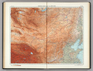 111-112. Mongolian People's Republic and North China. The World Atlas.