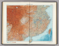 117-118. China, Central and South. The World Atlas.