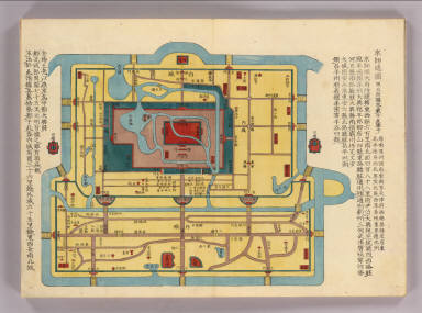 [Map of Beijing]