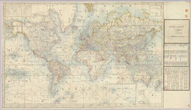 A map of the world in Japanese / Takeda Kango.