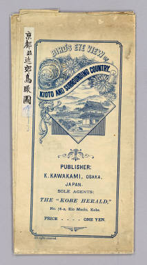 (Covers to) Bird's eye view of Kioto and surrounding country / Y. Shimidzu. [after 1868]