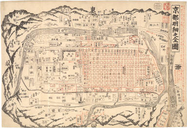 Kyoto meisai no zenzu. [between 1860 and 1865]