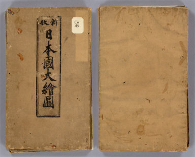 (Covers to) Shinpan Nihonkoku oezu. [1685]