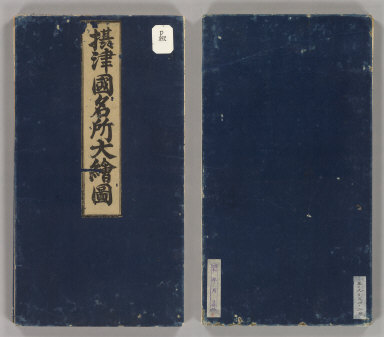 (Covers to) Settsu no Kuni meisho oezu. [between 1748-1803?]
