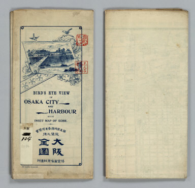 Covers: Daigokai Naikoku Kangyō Hakurankai hikkei Ōsaka zenzu = Bird's eye view of Osaka City and Harbor with inset map of Kobe.