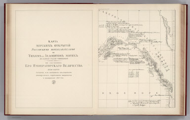 (Facsimile) Russian Explorations of Pacific and Icy Seas (portion). Alaskan Boundary Tribunal, 1903. 6. Photo. Lith. by A. Hoen & Co. Baltimore, MD.
