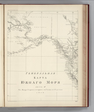 (Facsimile) Russian Admiralty's Chart Northeast Pacific (portion). Alaska Boundary Tribunal, 1903. 11. Photo. Lith. by A. Hoen & Co. Baltimore, MD. 1266.