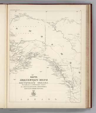 (Facsimile) (Russian Admiralty Chart - portion). 1844. Alaskan Boundary Tribunal, 1903. 22. Photo. Lith. by A. Hoen & Co. Baltimore, MD.